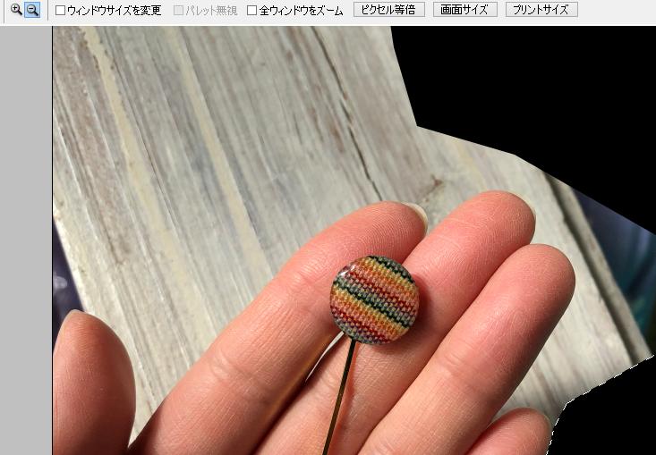 pom by Je brille手織り三河木綿アクセサリーの画像加工写真