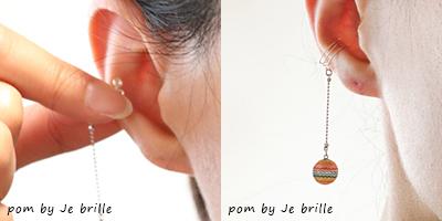 そのまま痛くない程度に挟みます。/pom by Je brilleのオリジナル手織りアクセサリー