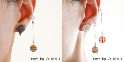 お手持ちのイヤリングやピアスとのコーディネートも楽しめます。/pom by Je brilleのオリジナル手織りアクセサリー